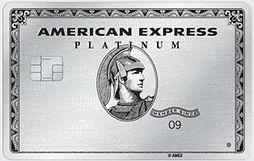 Amex Platinum.JPG