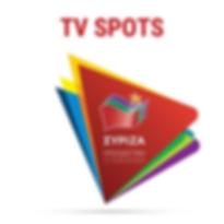 2019ekloges_tvspots.png