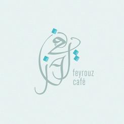 Feyrouz Café