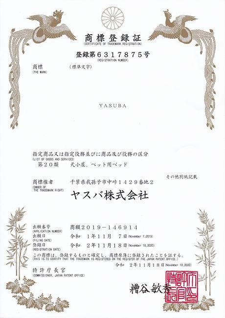 YASUBA商標1.jpg