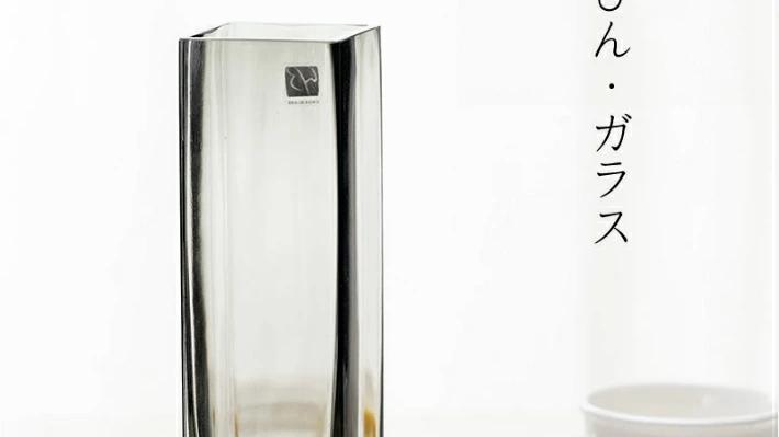 どんな花にも似合うかびん!Sサイズ 花瓶 おしゃれ 花瓶 ガラス 花瓶 一輪挿し かびん 北欧 かびん フラワーベース 花器 ガラス 柱型 四角 グレー シンプ