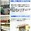 Thumbnail: カフェカーテン 巾:200cm 丈:40cm 45cm 50cm 55cm 60cm 65cm 70cm 【オーダー可】【洗濯可】キッチン 喫茶店 洗面所 出窓