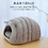 Thumbnail: 猫ハウス 猫ベッド ドーム型 犬猫 マット クッション 寒さ対策 保温防寒 快適 柔らかい 暖かい 小型犬 キャットハウス 休憩所 寝床