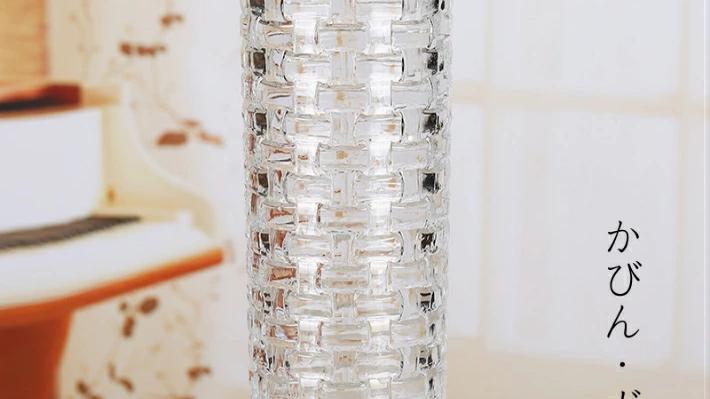 花瓶 おしゃれ ガラス 花瓶 一輪挿し かびん 北欧 かびん フラワーベース 花器 ガラス 柱型 花びん 筒型 シンプル モダン おしゃれ 生け花 透明 クリア