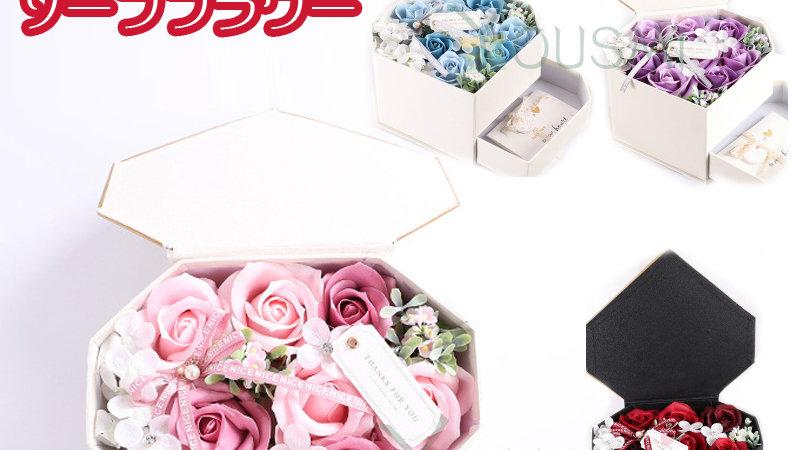 ソープフラワー ボックス 収納ケース付き ソープフラワーギフト プレゼント 誕生日 枯れないお花 おしゃれ バラ フラワーアレンジ シャボンフラワー フラワーソ
