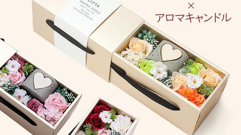 ソープフラワー ボックス アロマキャンドル付き ソープフラワー ギフト フラワーソープ 誕生日プレゼント シャボンフラワー バラ 枯れない花 おしゃれ 薔薇 石