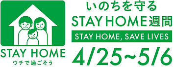 stay_home_logo.png