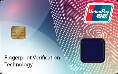 Fingerprint Technology_REVISED FA-2 chip