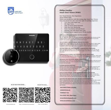 Philips Smart Door Viewer (DV001)