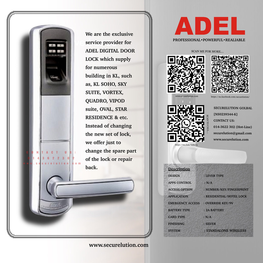 Adel E7F4 Digital Hotel Lock
