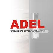 Adel Digital Hotel Lock
