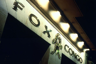 """Pub """"Fox Congo"""""""