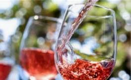 Vin rosé Florisca