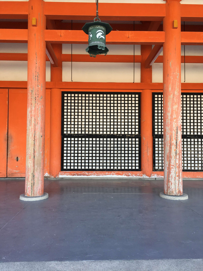 Heian Shrine Kyoto Inspiration
