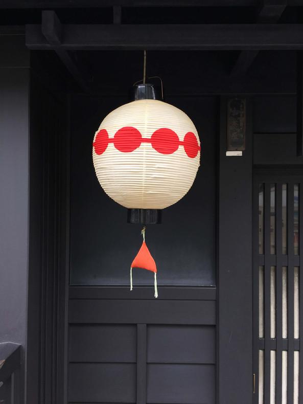 Kitano Market Japanese Lantern