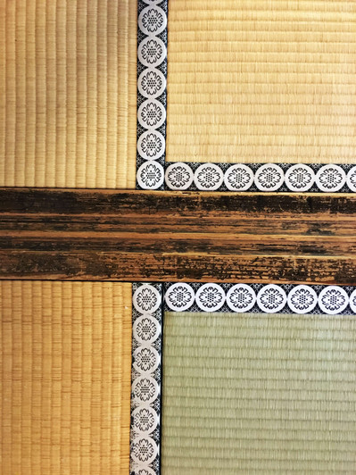 Shorenin Temple Tatami Kyoto