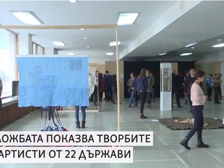 Киргизстан цензурира изложба посветена на правата на жените
