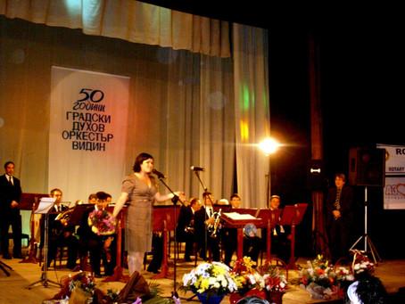 Активните жени на Видин: Запознай се с Диляна Цанкова
