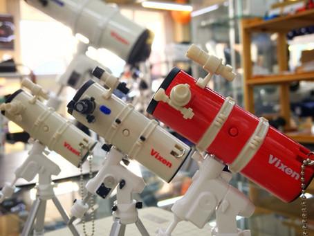 望遠鏡ガチャ入荷♪