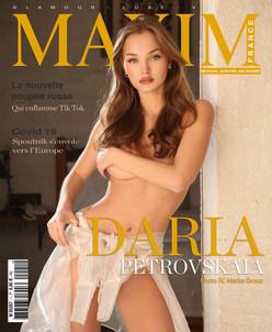 PETROVSKAIA DARIA COVER GIRL MAXIM FRANCE BELGIQUE