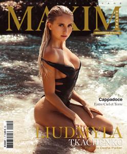 LIUDMYLA TKACHENKO COVER GIRL MAXIM FRANCE BELGIQUE