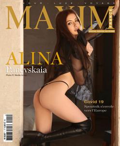 PANEVSKAIA ALINA COVER GIRL MAXIM FRANCE BELGIQUE