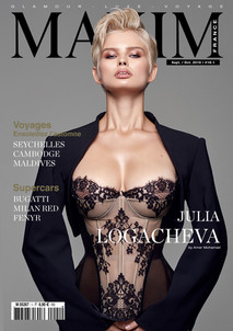 JULIA LOGAN LOGACHEVA COVER GIRL MAXIM FRANCE BELGIQUE