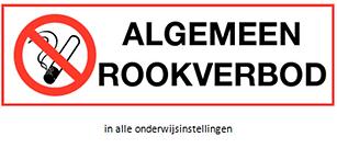 rookverb.png