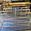 """Thumbnail: New 12"""" high extension panels for Standard Unit"""