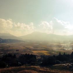 Caldeira du Mont Aso