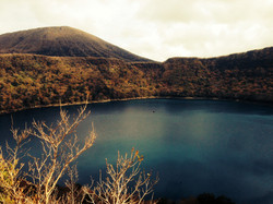 Parc naturel Kirishima