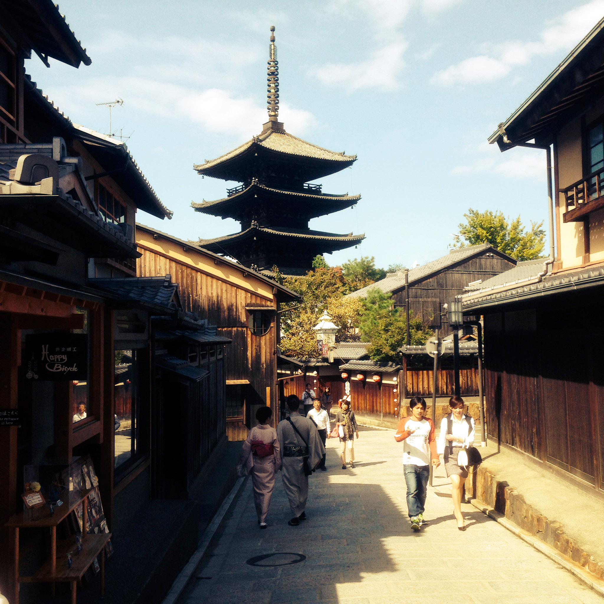 Kyoto / Gion