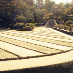 Ginkaku-Ji / Kyoto