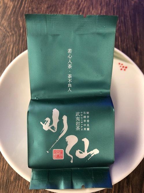 武夷岩茶 水仙