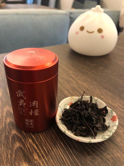 武夷岩茶(肉桂) 8g