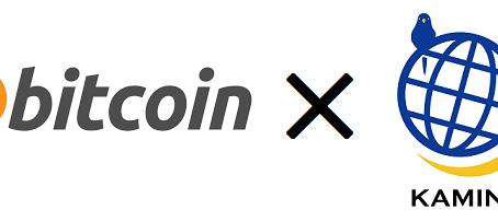国内初!?ストリートビュー導入にBitcoin決済が対応可能に!