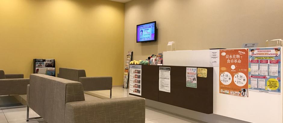 連日予約でいっぱいの歯医者さん