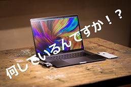 macbook1991_edited.jpg