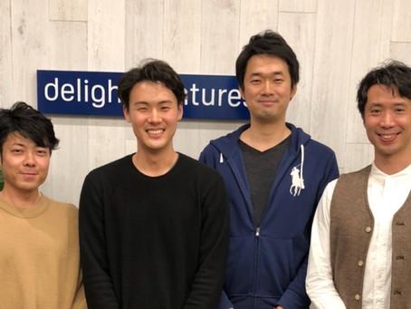 デライト・ベンチャーズとアプリコット・ベンチャーズが運営する起業支援プログラム 「Springboard」に採択されました。