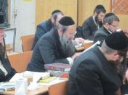 Yeshivah in Amukah