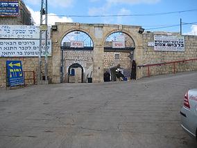 Tomb of Rabbi Shimmon bar Yochai