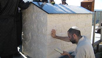 Tomb of Reb Leib Baal HaYissurim