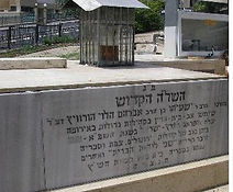 Tomb of the Shlah