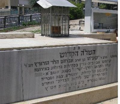 The Holy Shalah