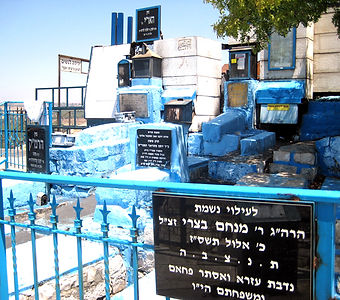 Tomb of the holy Ari
