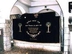 Rabbi Yonatan ben Uziel - Amukah