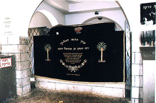 Amukah, grave-site of Rabbi Yonatan Ben Uziel