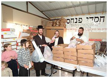 Rashbi Meron Passover aid