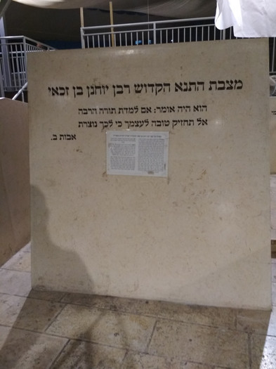 Yochenen Beb Zackai