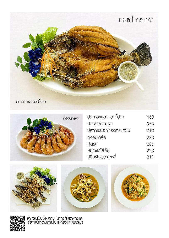 menu 1-1.jpg